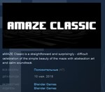aMAZE Classic STEAM KEY REGION FREE GLOBAL