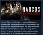 Narcos: Rise of the Cartels STEAM KEY REGION FREE