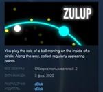 Zulup STEAM KEY REGION FREE GLOBAL