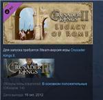 Crusader Kings II: Legacy of Rome STEAM KEY GLOBAL