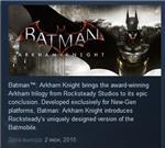 Batman: Arkham Knight STEAM KEY СТИМ КЛЮЧ ЛИЦЕНЗИЯ