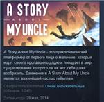 A Story About My Uncle  STEAM KEY REGION FREE GLOBAL