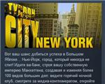 Tycoon City New York STEAM KEY REGION FREE GLOBAL
