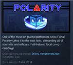 Polarity STEAM KEY REGION FREE GLOBAL ??