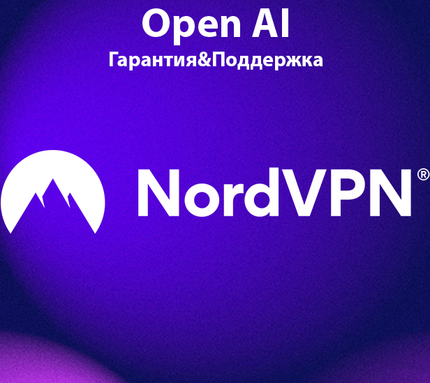 ✅NordVPN | TILL 2021 YEAR |24/7 SUPPORT| PAYPAL
