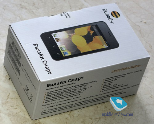 Unlock Code SMART PHONE BEELINE ((HUAWEI Y320))