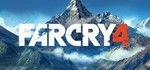 Far Cry 4 (UPLAY KEY / RU+CIS)