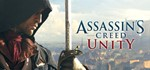 Assassin's Creed: Unity (UPLAY KEY / RU+CIS)