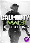 Call of Duty: Modern Warfare 3 Collection 2 fight