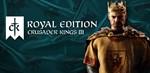 CRUSADER KINGS 3 III ROYAL EDITION [STEAM] | Лицензия