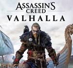 Assassin's Creed Valhalla (Xbox One & Xbox Series X S)