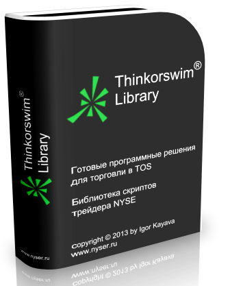 Thinkorswim Library (Library trader NYSE)