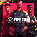 FIFA 20 ULTIMATE EDITION +  ГАРАНТИЯ