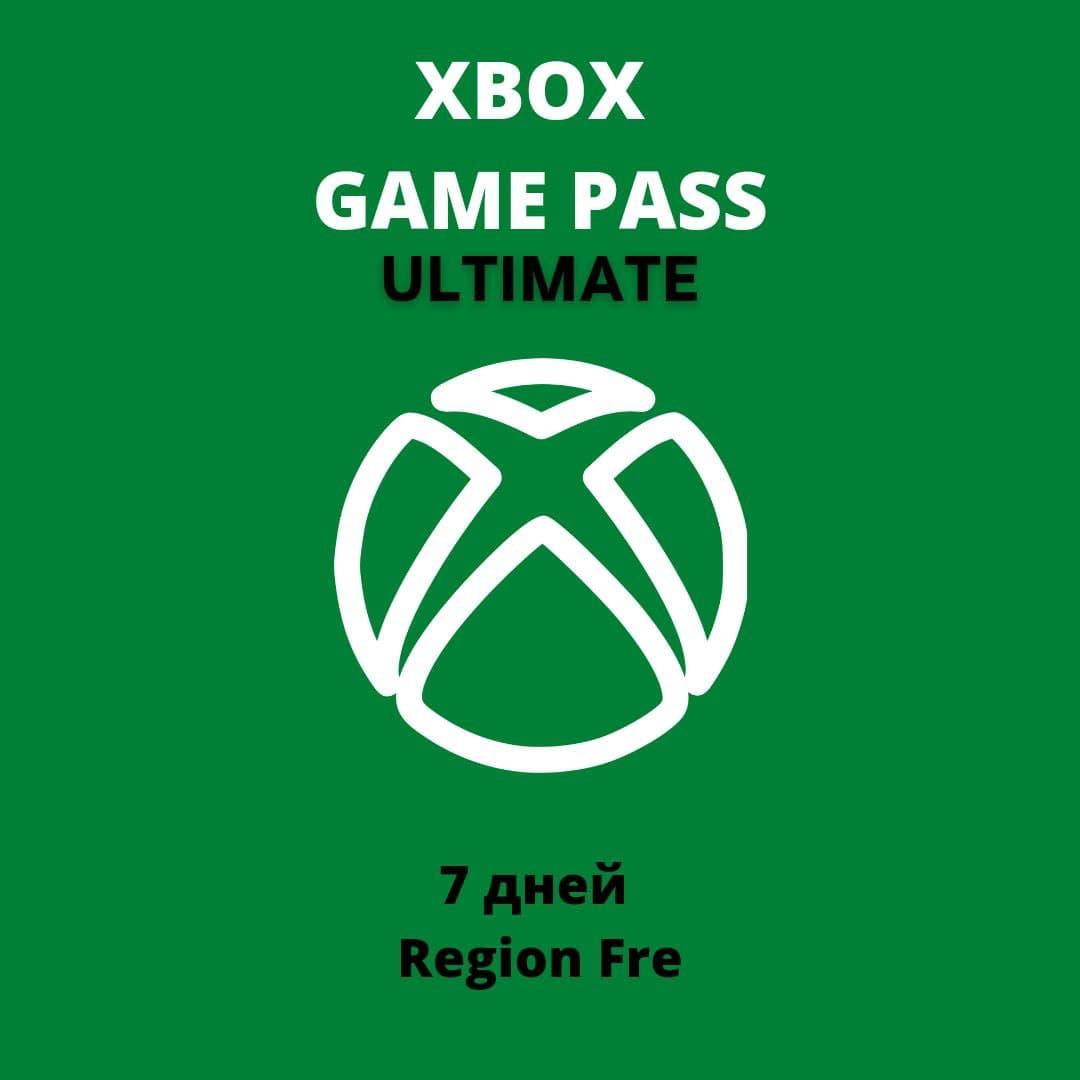 Фотография xbox game pass ultimate 7 дней ea play/продление global