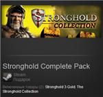 Stronghold Complete Pack (Steam Gift / Region Free)