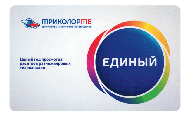"Payment card for Tricolor TV ""Edinny"" for 1 year"