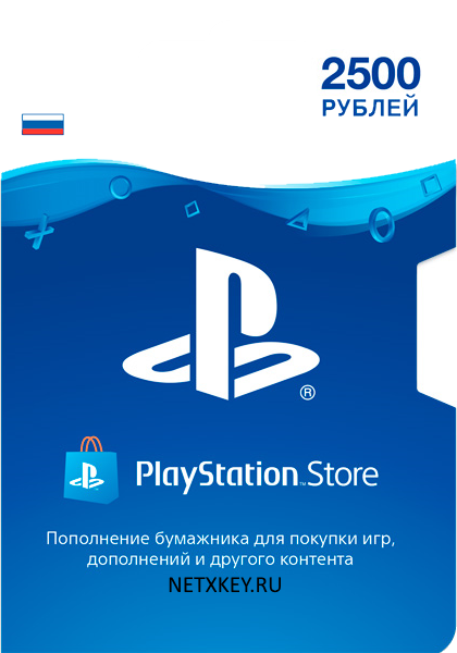 PSN 2500 rubles PlayStation Network (RUS) PAYMENT CARD