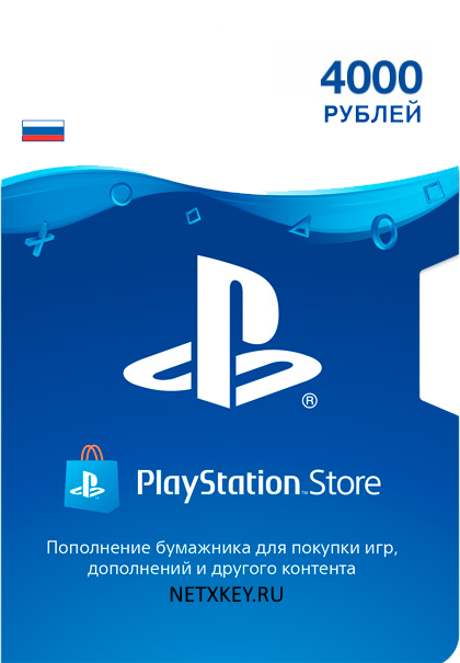 PSN 4000 rubles PlayStation Network (RUS) PAYMENT CARD