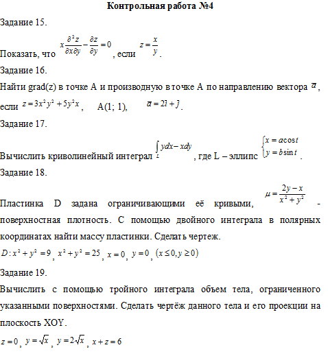 Control №2,3 and 4 on higher mathematics (MSTUCA)