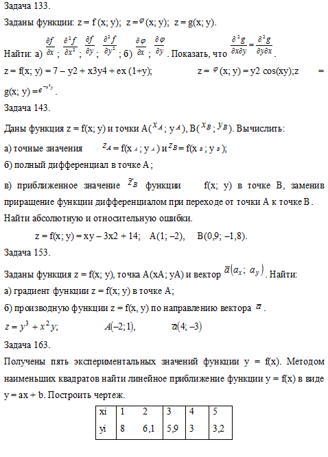 Mathematics, OmGUPS