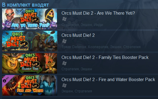 Orcs Must Die! 2 - Complete Pack (Steam Gift / RoW)