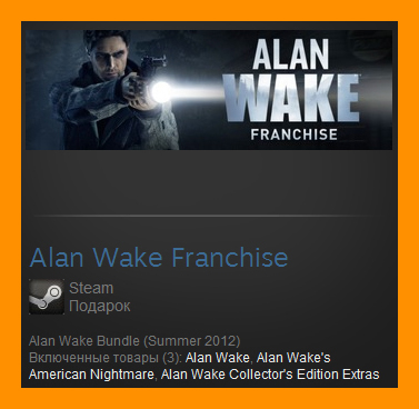 Alan Wake Franchise (Steam Gift / ROW / Region Free)