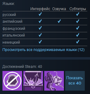 Depth (Steam Gift / RU CIS) Tradable