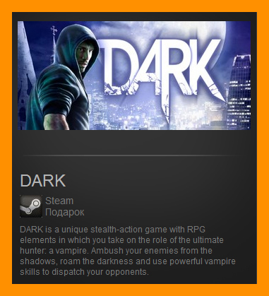 DARK (Steam Gift / Region Free) + ПРИЗ