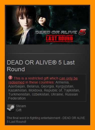 Dead or Alive 5 Last Round Full Game (Steam Gift / RU)