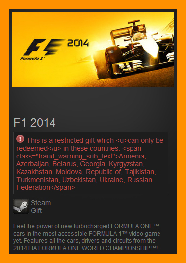 F1 2014 (Steam gift / RU CIS)
