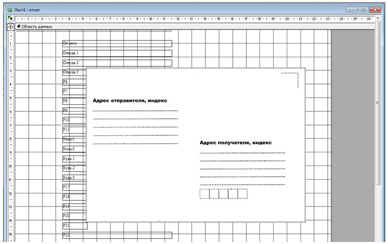 Print the template on any document