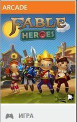 Купить Fable Heroes для Xbox 360 (подходит для EU/RU) Скан
