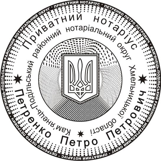 есть, украинские печати картинки разговор