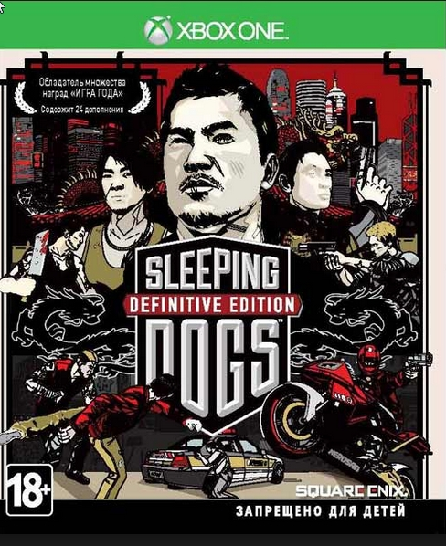 Sleeping Dogs Definitive Edition Xbox One Digital Code 2019