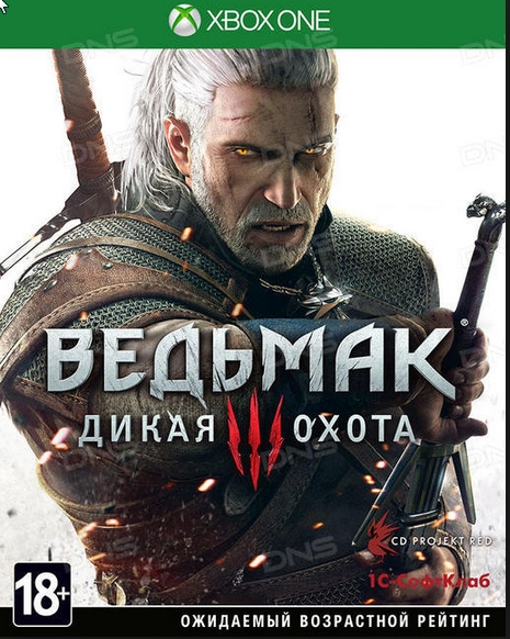 The Witcher 3 Wild Hunt - Xbox One CODE