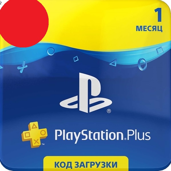 1 months PlayStation Plus PS+ Membership RUS