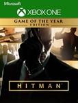 HITMAN издание «Игра года» Xbox One Code Россия