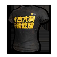 StreamerOne(Black) T-Shirt Skin PUBG. LIMITED 2019