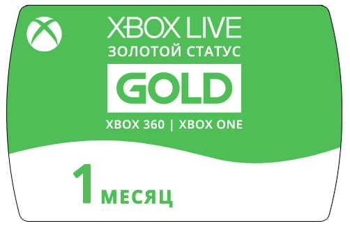 Xbox Live GOLD for 1 month. Region Free + Gift