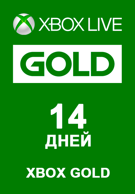 [Subscription] Xbox Live Gold - 14 days (EU/RU/US)