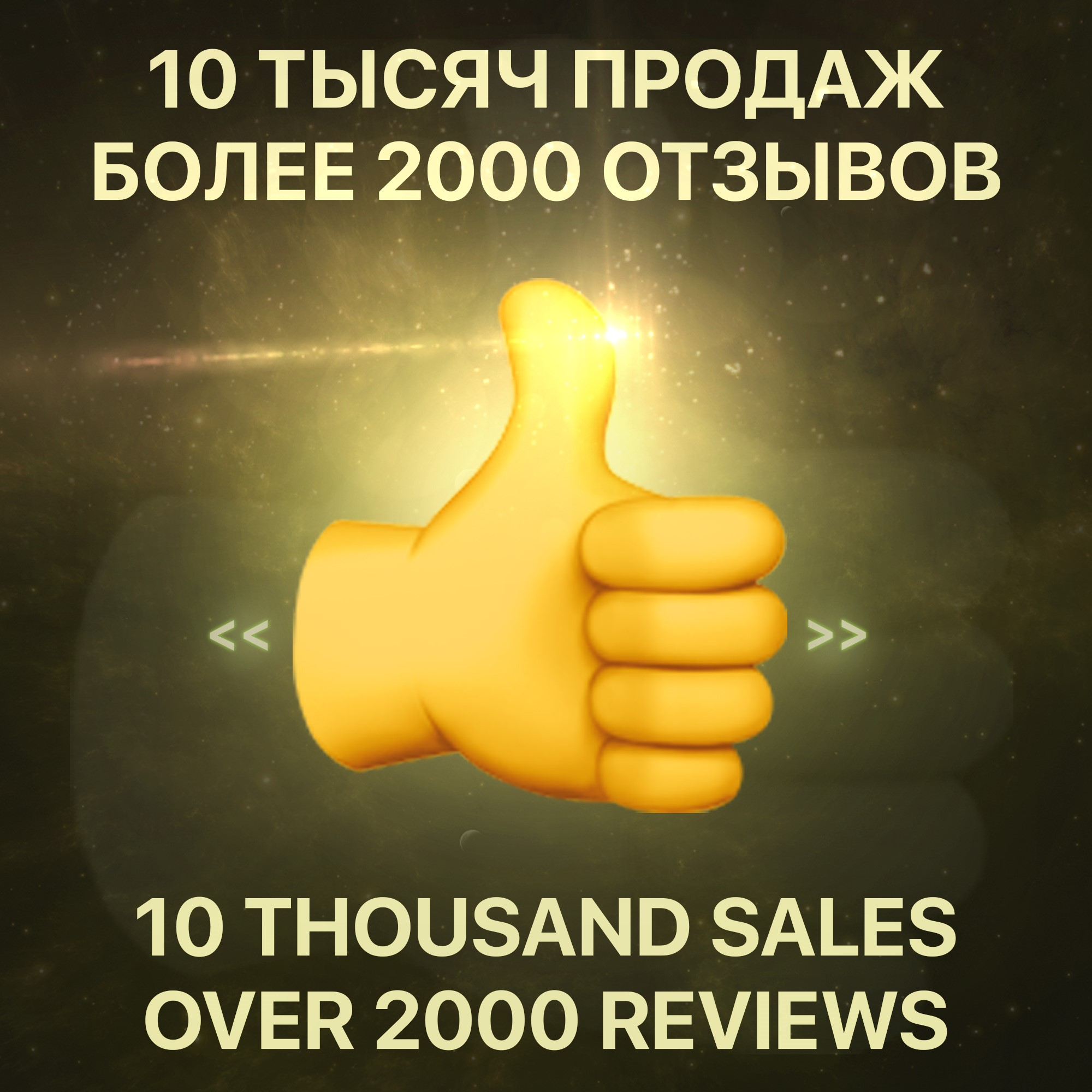 iTunes Gift Card - 3000 Rubles (RU) + GIFT