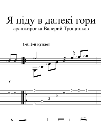 I´ll be in the faraway mountains. Sheet music, tabs
