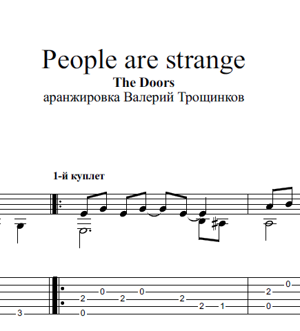 People are strange-The Doors.Notes & tabs for guitar
