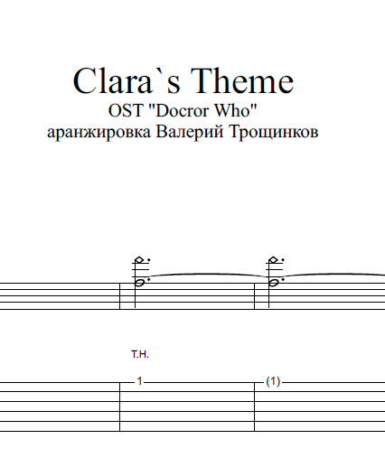 "Clara´s Theme - OST ""Doctor Who""Notes & tabs for guitar"