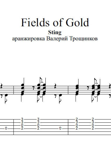 Fields of Gold - Sting. Notes, tabs for guitar and Gtp