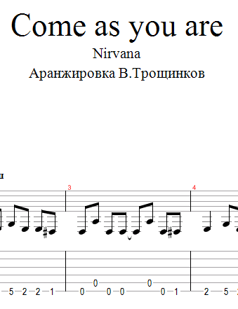 Come as you are - Nirvana  Notes and tabs for guitar
