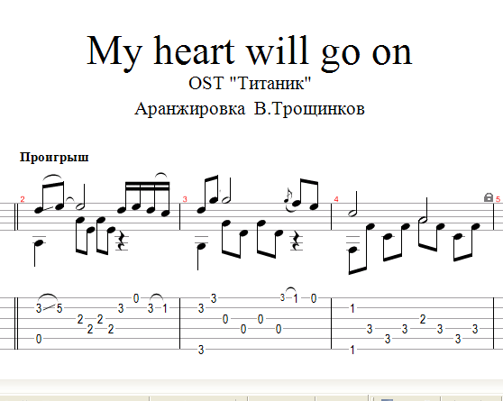 Buy My heart will go on (Titanic) Notes u0026 tabs for guitar and download
