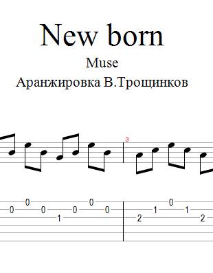 New born - Muse. Notes and tabs for guitar