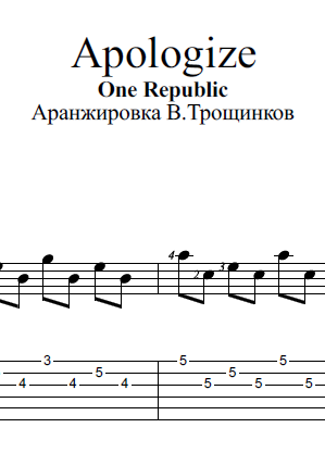 Apologize - One Republic. Notes and tabs for guitar
