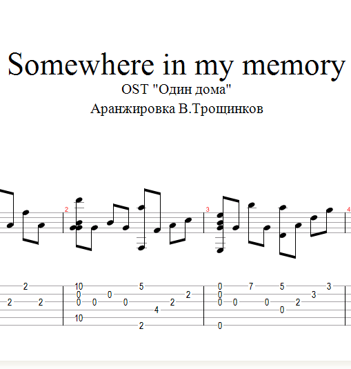 Somewhere in my memory (Home Alone)Notes & tabs